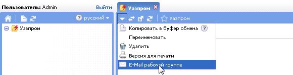 2961957^37-2-rus.png