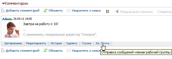 2961957^38-rus.png