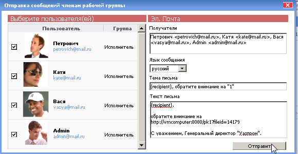 2961957^39-rus.png