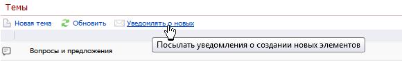 2961957^40-rus.png