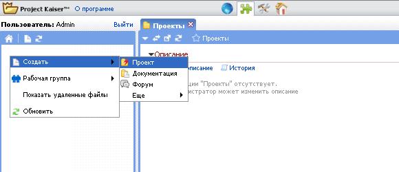 2961957^5-rus.png
