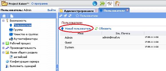 2961957^8-rus.png