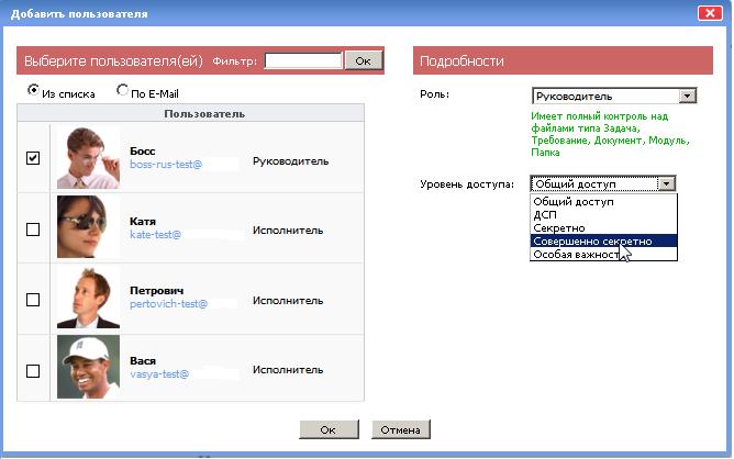 2645644^Secret-level-rus4.png