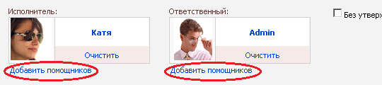 3026735^assistance_rus.png