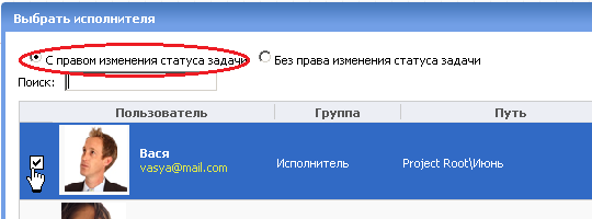 3026735^assistance_rus1.png