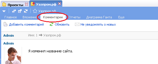 2645875^comments-rus1.png