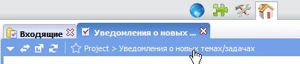2933790^decomp-issue-clibboard-ru.png