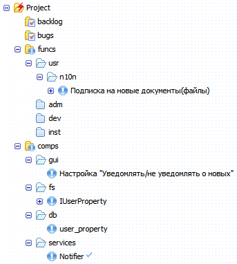 2933790^decomp-prj-expanded-ru.png