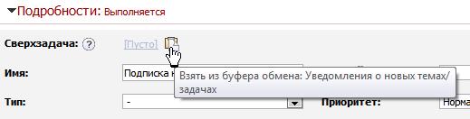 2933790^decomp-req-supertask-ru.png