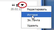 2774765^history-rus1.png
