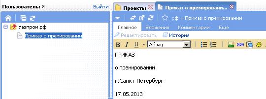 21875^secret-GS-rus4.png