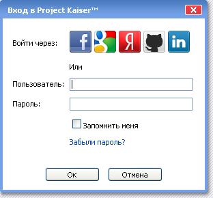 Вход в программу через социальные сети