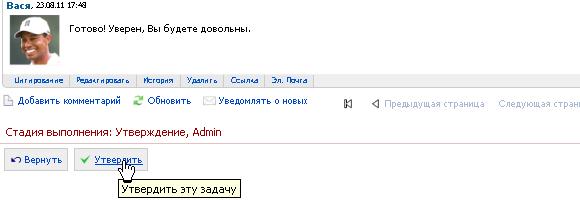2961957^start21-1.png