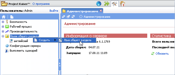 2961957^start6.png