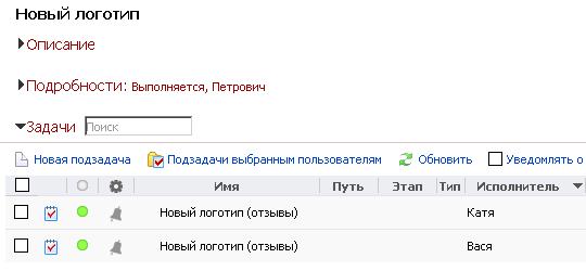 3026742^subtask-rus3.png