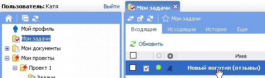 3026742^subtask-rus4.png