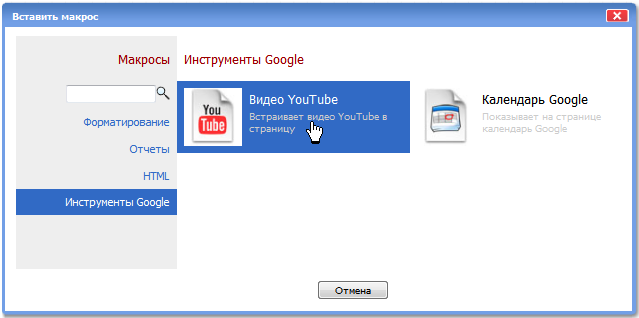 3014468^video-ru1-1.png
