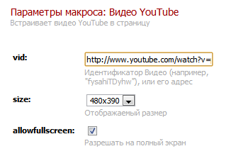 3014468^video-rus2.png